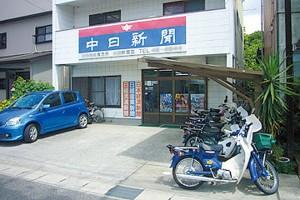 新聞販売店130704